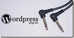 wordpress-plugins-300x154